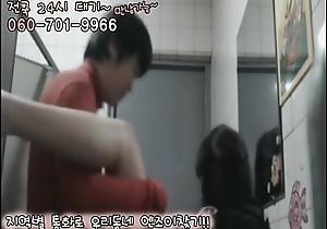 Korean Bm lovemaking